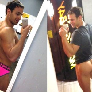 Bryan Hawn NSFW Ass & Nude Pics Exposed